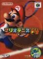 MTN64 Cover Jap.png