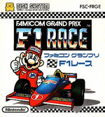 FCGPF1R Packshot Japan.png